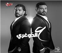 """""""ع الدوغرى"""" .. أول دويتو لــ أحمد سعد و مصطفى حجاج"""