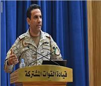 التحالف العربي: تدمير زورقين حوثيين مفخخين في باب المندب