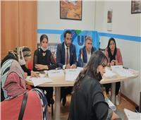 اتحاد العمال المصريين في إيطاليا ينظم ندوة عن العمالة المصرية ودور المرأة العاملة