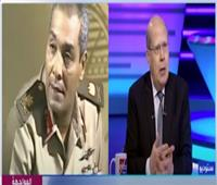 عبدالحليم قنديل: المشير طنطاوي كان سبباً حقيقياً في حماية مصر من السقوط