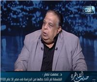 مفكر إسلامي: الدين آلية لتحقيق السعادة وليس التقييد أو التعقيد | فيديو