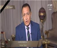 أستاذ مناعة: الوضع الوبائي في مصر ليس خطيرا ولابد من احترام الفيروس