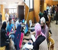بدء تسجيل رغبات طلاب الدبلومات الفنية بتنسيق الجامعات 2021