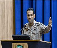 السعودية تعترض وتدمر صاروخا باليستي أطلقه الحوثي باتجاه جازان