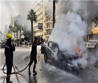 نصائح هامة من الحماية المدنية لتلافي احتراق السيارات