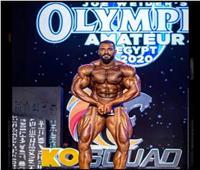تعرف على حكام أولمبيا مصر و«KO PRO» لكمال الأجسام