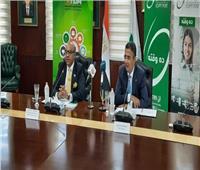 7 خدمات جديدة للسجل التجاري على بوابة «مصر الرقمية» قبل نهاية العام