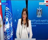 تقرير التنمية البشرية لمصر عن جهودها فى تطوير التعليم