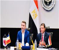 رئيس هيئة الاستثمار يلتقي عدداً من المسئولين الرومانيين لمناقشة سبل زيادة التعاون