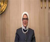 وزيرة الصحة تؤكد عمق وترابط العلاقات مع اليونان
