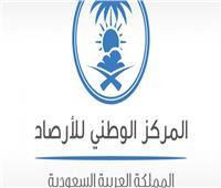 سيول ورعد وبرق ورياحفي اليوم الوطني الـ91 بالسعودية