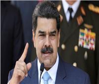 رئيس فنزويلا يدعو إلى إنشاء عالم جديد.. خالي من الهيمنة
