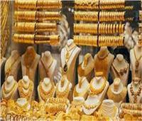انخفاض أسعار الذهب خلال تعاملات اليوم 23 سبتمبر