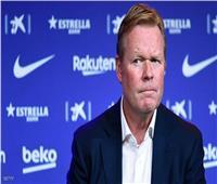 كومان: مستقبلي في برشلونة ليس مرهونا بالنتائج.. ومستعد للحديث مع لابورتا