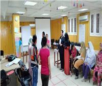 قومي المرأة بأسيوط: الانتهاء من تدريب مشرفات مشروع «مجموعات الادخار»