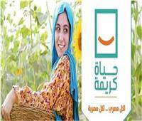 أستاذ علاقات دولية: 58 مليون مصري استفادوا من «حياة كريمة» حتى الآن