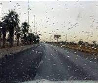 «أمطار مصحوبة بنشاط لحركة الرياح».. الأرصاد الجوية تكشف حالة الطقس