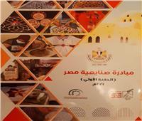 رئيس الوزراء يستعرض عدداً من إصدارات «الثقافة» ضمن خطتها لنشر الوعي