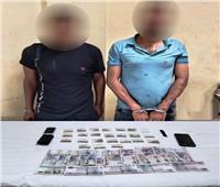 ضبط مسجلين خطر لسرقتهم شخصين بمنطقة مصر القديمة