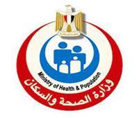 الصحة: انطلاق حملة «معًا نطمئن..سجل الآن» بمحافظة أسوان اليوم