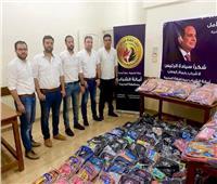 حقائب وأدوات مدرسيةمجانية من حزب حماة الوطن لأهالي دمنهور