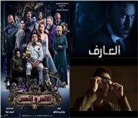 9 أفلام تتنافس على إيرادات دور العرض.. و«عروستي» يسحب الصدارة من «ماكو»