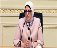 وزيرة الصحة تدعوا المستشفيات الخاصة بصرف أدوية كورونا مجاناً