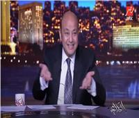 عمرو أديب يفتح النار على الأهلي بسبب خسارة السوبر |فيديو