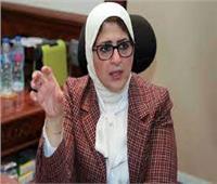 وزيرة الصحة للمواطنين: «لقاح كورونا متوفر بأي مركز شباب»| فيديو