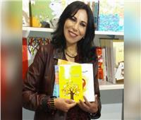 سماح أبو بكر عزت تحصد جائزة«IBBY» الدولية لأدب الطفل 2020  فيديو