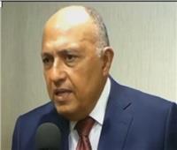 شكري: مصر تتطلع لاتفاق قانوني يحقق مصالح الدول الثلاث بقضية سد النهضة |فيديو