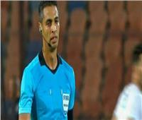 بسبب ركلة جزاء بيراميدز .. استبعاد أمين عمر من تحكيم مباريات كأس مصر
