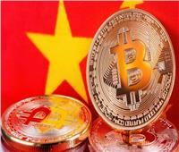 بعد قرار حظر البيتكوين في بكين.. توقف التسجيل على أكبر بورصة بالصين