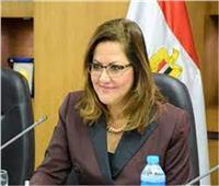وزيرة التخطيط تستعرض مجالات التعاون مع المجلس الأعلى للجامعات