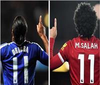 محمد صلاح يصل إلى 102 هدفاً ويطارد دروجبا