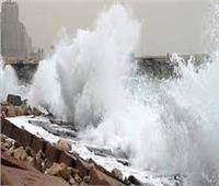 الأرصاد تحذر من ارتفاع أمواج البحرين لمترين ونصف