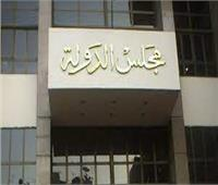 مجلس الدولة يُلزم «جمعية» بـ رد ١٥٠ ألف جنيه «للمحاجر» بجنوب سيناء