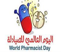 «الدواء المصرية» تشارك في احتفالية مستشفى سرطان الأطفال «57357»