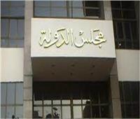 تأجيل نظر دعاوى إعادة تصحيح أوراق الثانوية العامة لطلاب القاهرة الكبرى