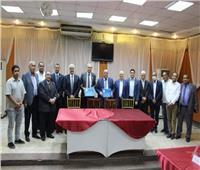 إطلاق «أكاديمية تدريب مهندسي التبريد والتكييف والطاقة» في مصر