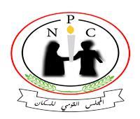 «المجلس الأعلى لتنظيم الأسرة» أول تأييد حكومي للمنظومة فى مصر