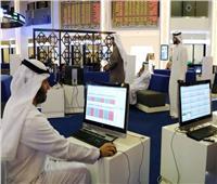 بورصة أبوظبي تختتم بتراجع المؤشر العام خاسرًا 49.98 نقطة