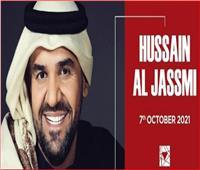 التذكرة تصل لـ10 آلاف جنيه.. حسين الجسمي يحيي حفلا غنائيًا 7 أكتوبر