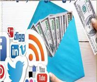 «بيزنيس اليوتيوبر والبلوجر».. تسعيرة الأرباح وطريقة المحاسبة الضريبية