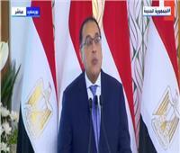 رئيس الوزراء: 700 مليار جنيه التكلفة الاستثمارية لتنمية سيناء