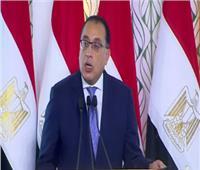 رئيس الوزراء: سيناء هي صاحبة أطول سجل عسكرى معروف فى التاريخ