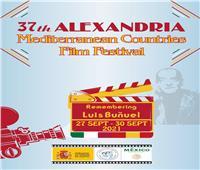 بالصور  افتتاح دورة الأفلام الإسبانية ضمن فاعليات مهرجان الإسكندرية لسينما دول البحر المتوسط