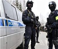 الأمن الروسي يعتقل 5 أشخاص كانوا يخططون لعمل إرهابي