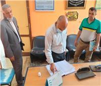 إحالة 35 معلما في بني سويف للتحقيق