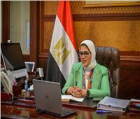 هالة زايد: العلاقات الوطيدة بين  مصر وكوريا الجنوبية أهم الركائز لتوسيع آفاق التعاون بين البلدين